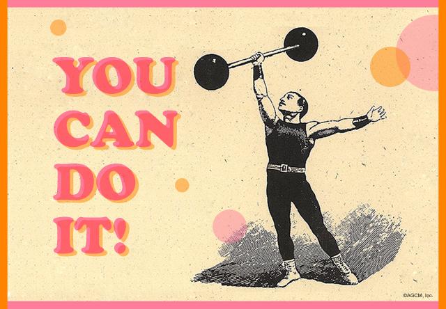01072013_motivation