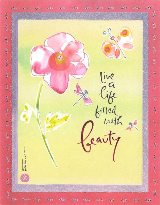 Kathy Davis card by American Greetings