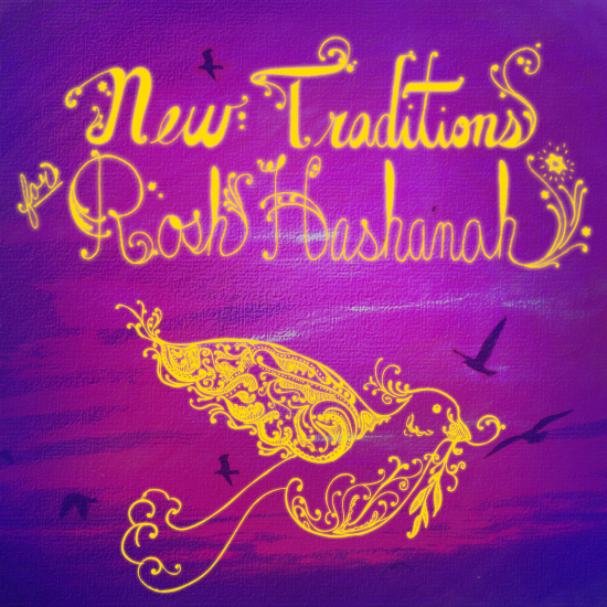 New Traditions for Rosh Hashanah from StayInspired365.com